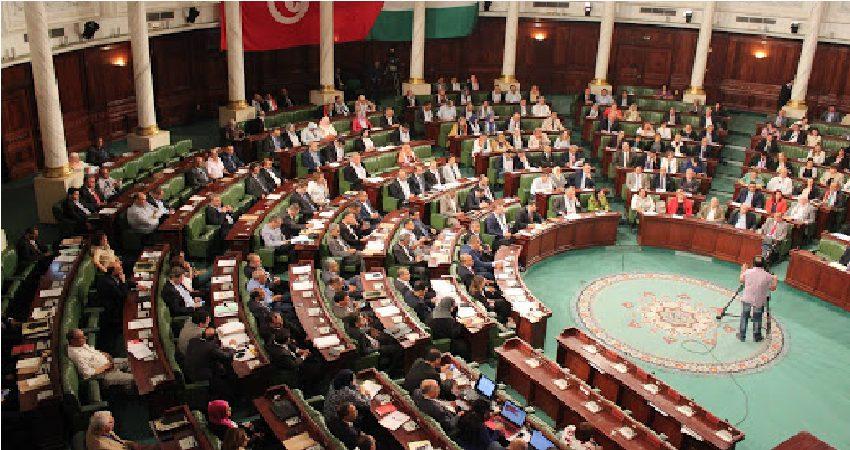 مكتب البرلمان