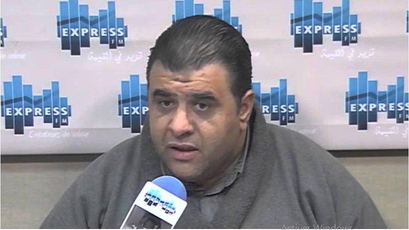 صالح عمامو