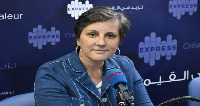 سارة مصمودي الإمام