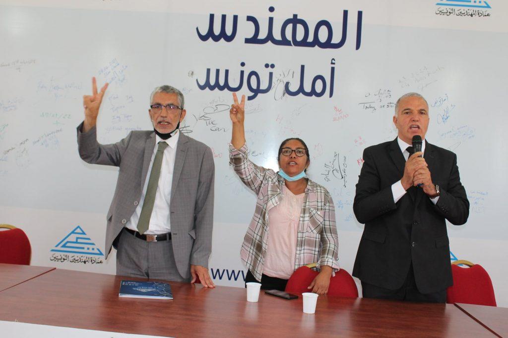 Conférence de presse Ordre des ingénieurs tunisiens